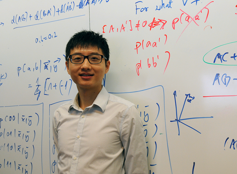 Dai Jibo, quantum physicist at the Centre for Quantum Technologies in Singapore.
